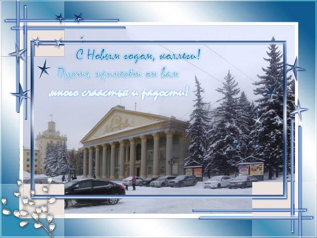 http://images.vfl.ru/ii/1577849148/c8eef484/29077169_m.jpg