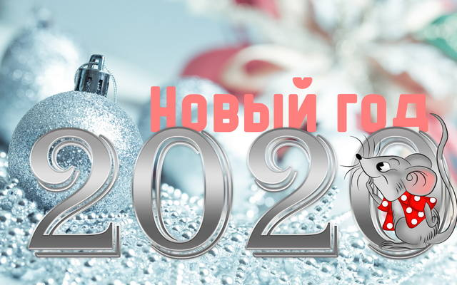 http://images.vfl.ru/ii/1577898115/805d9909/29081228_m.jpg