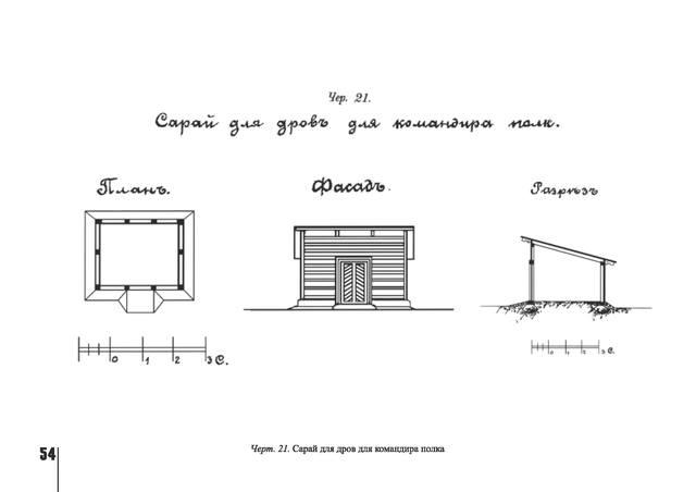 http://images.vfl.ru/ii/1578073579/d0bd764d/29096624_m.jpg