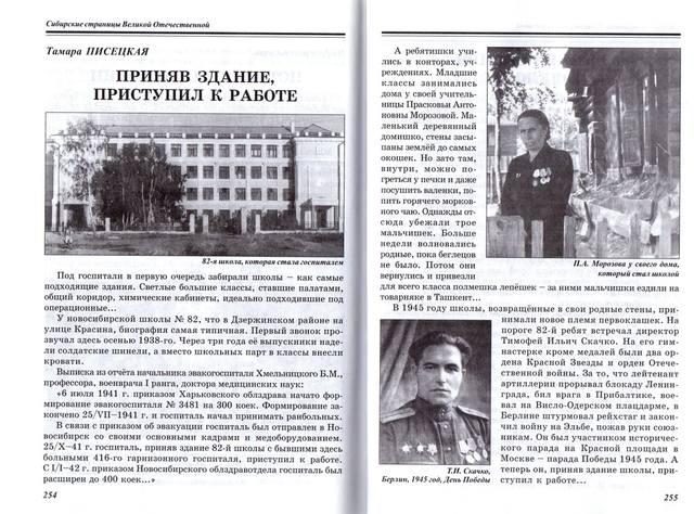 http://images.vfl.ru/ii/1578074626/adc0173b/29096728_m.jpg