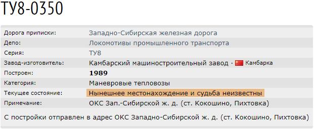 http://images.vfl.ru/ii/1578386350/bada2c67/29126798_m.png