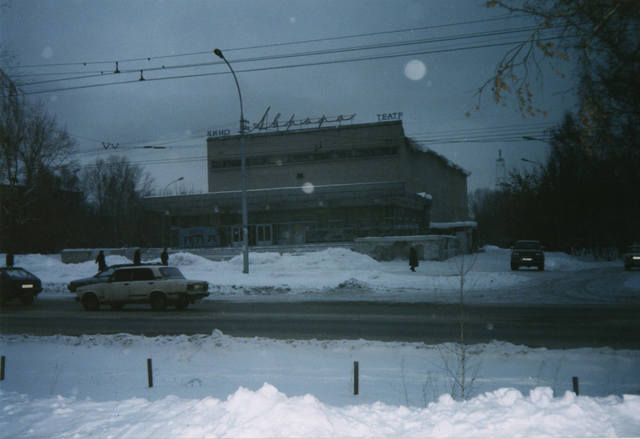 http://images.vfl.ru/ii/1578411272/361160c2/29131076_m.jpg