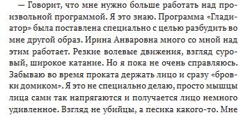 https://images.vfl.ru/ii/1578478066/6b475570/29138341.png