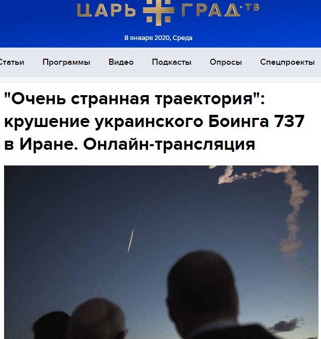 http://images.vfl.ru/ii/1578478160/feb67821/29138353.jpg