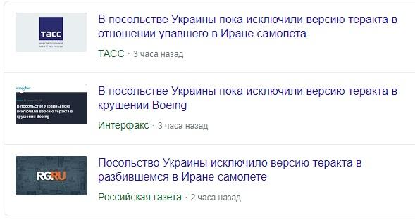 http://images.vfl.ru/ii/1578478794/3668c003/29138424.jpg