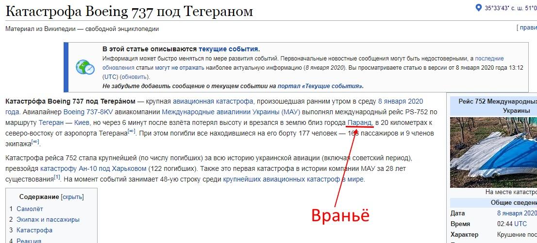 http://images.vfl.ru/ii/1578492461/75bdf767/29140135.jpg