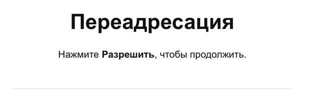 http://images.vfl.ru/ii/1578543270/2cba377c/29144709_m.jpg