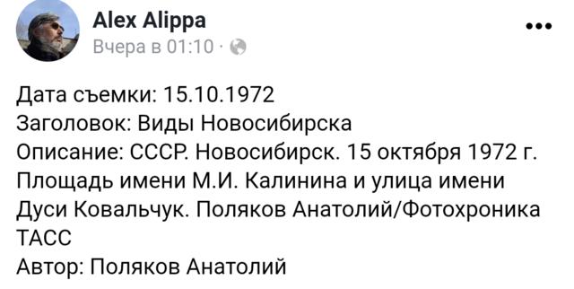 http://images.vfl.ru/ii/1578548415/0e0c9da8/29144926_m.png