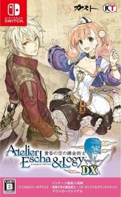 Atelier Escha and Logy Tasogare no Sora no Renkinjutsushi DX Switch XCI NSP