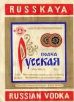 http://images.vfl.ru/ii/1578821671/6531bf6e/29177538_s.jpg