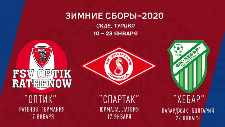 Новости о командах ФНЛ - Страница 6 29187399