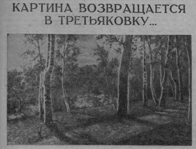 http://images.vfl.ru/ii/1579072312/3f435e0e/29205304_m.png