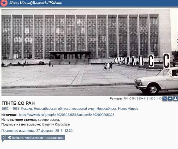 http://images.vfl.ru/ii/1579073914/cd1f9ac7/29205478_m.jpg