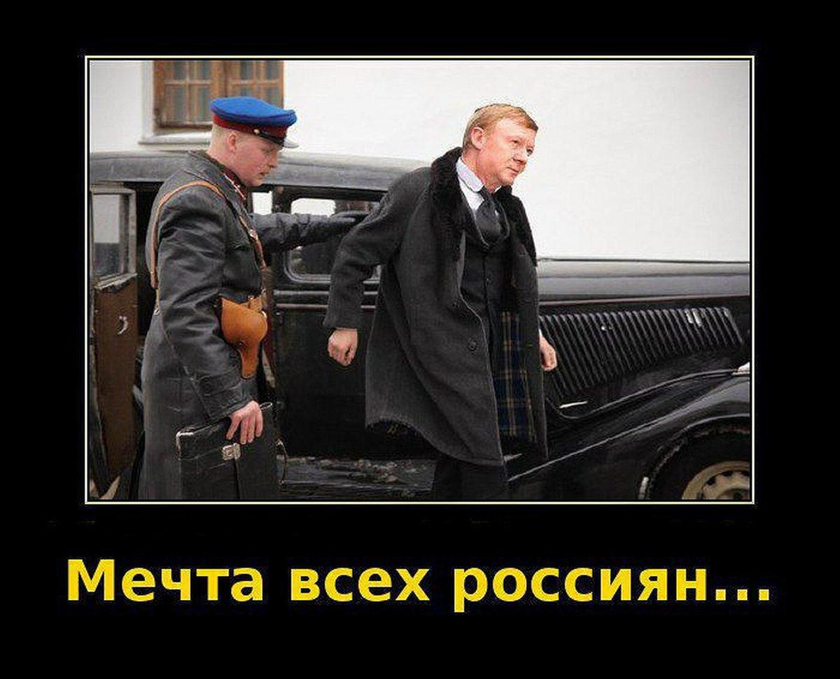 http://images.vfl.ru/ii/1579109752/44bb28bd/29212154.jpg