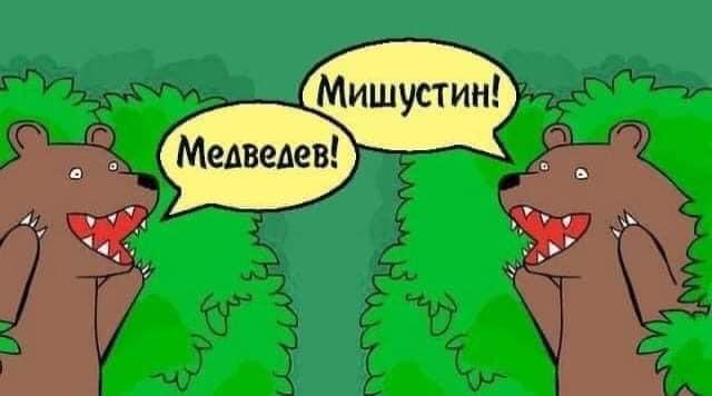 http://images.vfl.ru/ii/1579174019/8473895d/29219345.jpg