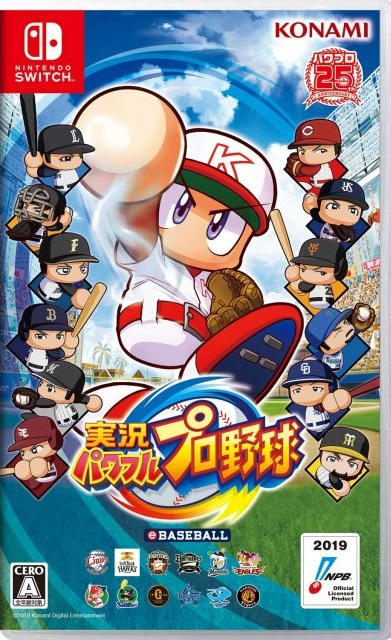Jikkyou Powerful Pro Yakyuu Switch NSP XCI