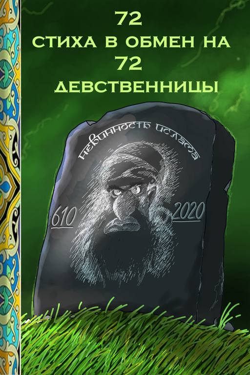 http://images.vfl.ru/ii/1579376328/b94201e8/29246403.jpg
