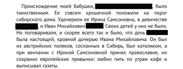 http://images.vfl.ru/ii/1579606812/76fbf132/29273346_m.jpg