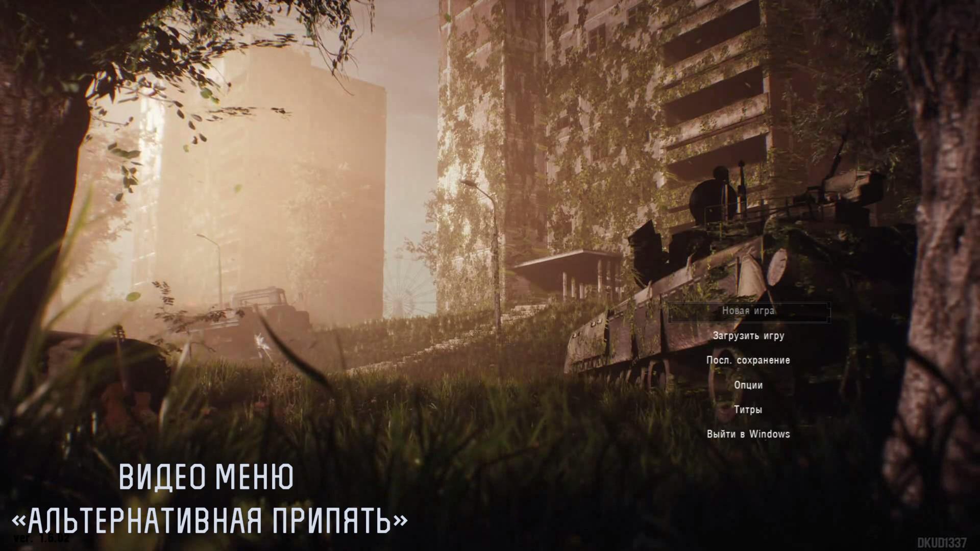 CoP - Видео меню «Альтернативная Припять»