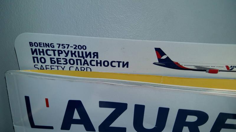 http://images.vfl.ru/ii/1579772845/be0f293d/29295215_m.jpg