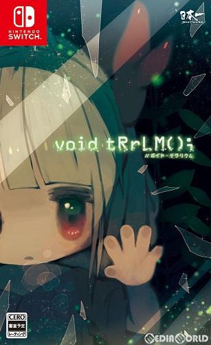 void tRrLM(); // Void Terrarium Switch NSP XCI
