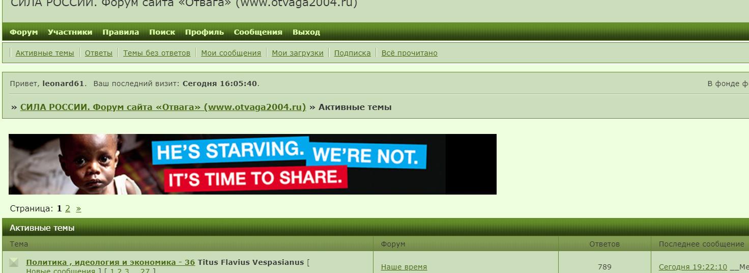 https://images.vfl.ru/ii/1579793898/0b158ee2/29300117.png