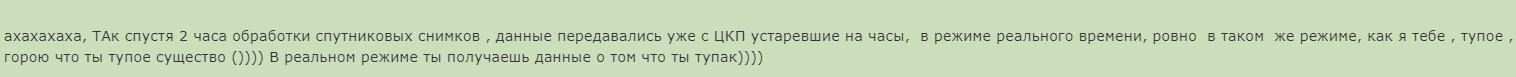 https://images.vfl.ru/ii/1579940791/f1465337/29317239.png