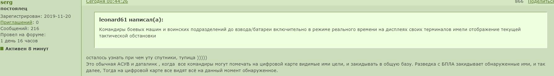 https://images.vfl.ru/ii/1579940860/18c41c01/29317260.png