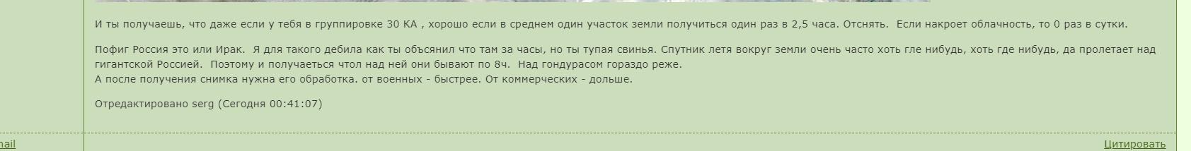 https://images.vfl.ru/ii/1579940897/8e049ed2/29317264.png