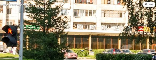 http://images.vfl.ru/ii/1579953429/99c5fb71/29319382_m.jpg