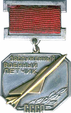 Distinguished Military Pilot Of The Soviet Union