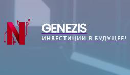Genezis screenshot