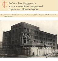 http://images.vfl.ru/ii/1580194294/be5ccf61/29350627_s.jpg