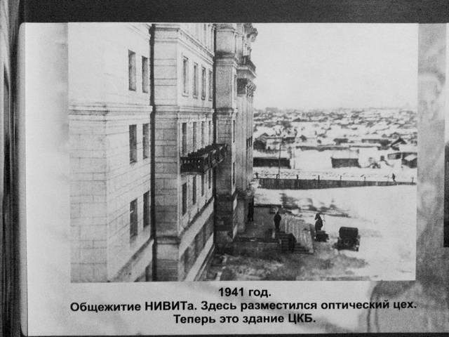 http://images.vfl.ru/ii/1580209686/800b2362/29354026_m.jpg