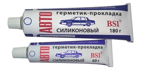 http://images.vfl.ru/ii/1580358401/14d00976/29371767.jpg