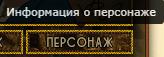https://images.vfl.ru/ii/1580372807/1b1f9756/29373341.png