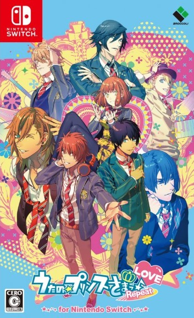 Uta no * Prince-sama Repeat LOVE for Nintendo Switch XCI