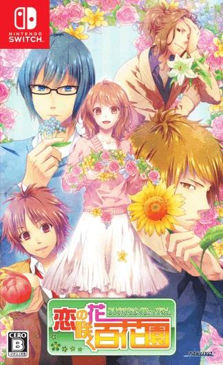 Hundred flower garden where flowers bloom in love Switch NSP