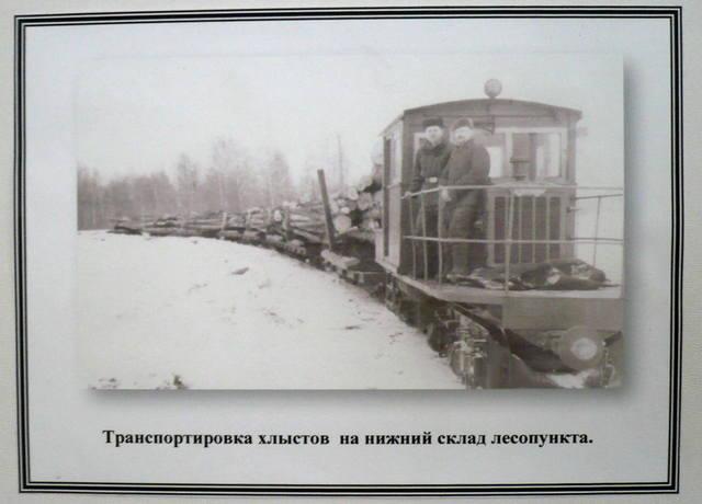 http://images.vfl.ru/ii/1580571006/796d39dd/29399102_m.jpg