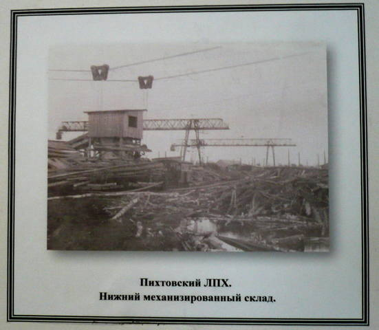http://images.vfl.ru/ii/1580571188/c85b9446/29399164_m.jpg