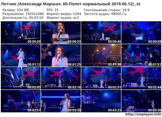 http://images.vfl.ru/ii/1580637038/840aef39/29406678_m.jpg