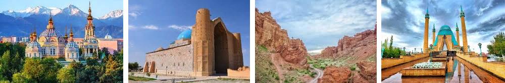 Туры в Казахстан