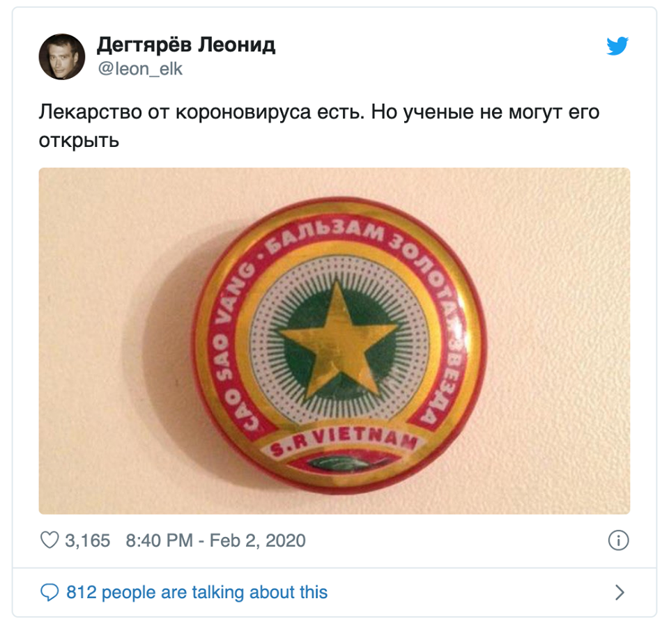 https://images.vfl.ru/ii/1580722303/66ef8adf/29416989.png