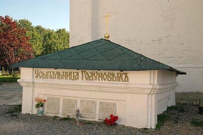 Борис Годунов - первый выбранный русский царь, прошедший путь от слуги до 01 CcDxHag