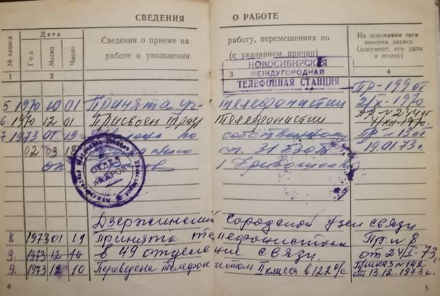 http://images.vfl.ru/ii/1580992654/86aebb83/29462306_m.jpg