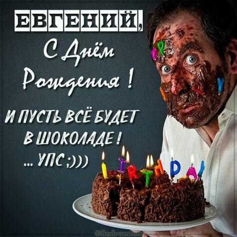 http://images.vfl.ru/ii/1581072389/244cd4f3/29484633_m.jpg