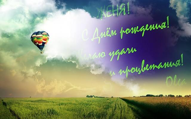 http://images.vfl.ru/ii/1581077200/bfb23561/29486154_m.jpg