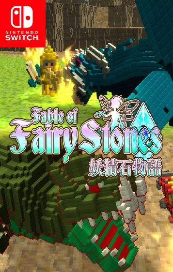 Fable of Fairy Stones:妖精石物語 Switch NSP XCI