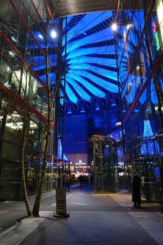 Сони центр (Sony Center) Берлина