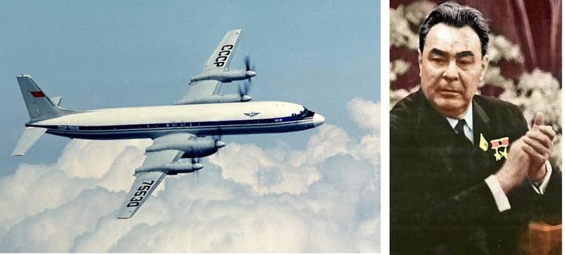Атака на самолет Брежнева